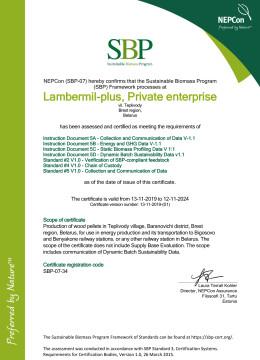 Сертификат SBP